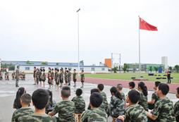 参加2020年重庆暑假中小学生军事夏令营多少钱?