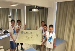 2020上海小学生英语夏令营任内让你感受快速加分!