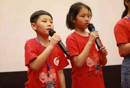 2020夏季艺术夏令营全面提升孩子艺术素养!