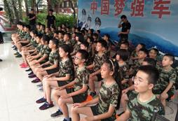 哈密青少年军事夏令营有什么特色课程?