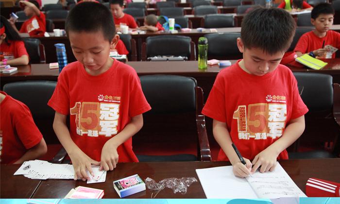 北京科技夏令营培养孩子兴趣爱好!