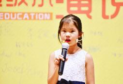 暑期哪里有北京小学生夏令营活动?