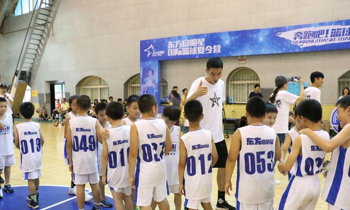 2020中学生篮球培训夏令营