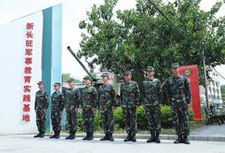 参加赣州儿童军事夏令营有没有安全保障?