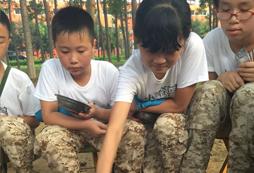 参加贵州夏令营去哪里好?