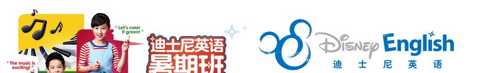小飞人青少年篮球俱乐部成立于2005年