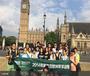 """欧洲留学生活体验3线-""""英欧经典""""英国伦敦英语课程与寄宿家庭+法国瑞士特色文化探索两周营"""