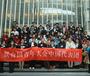 """美国领袖成长6B线-""""向世界发出你的声音""""第十五届联合国全球青年大会代表团(中学生团)"""